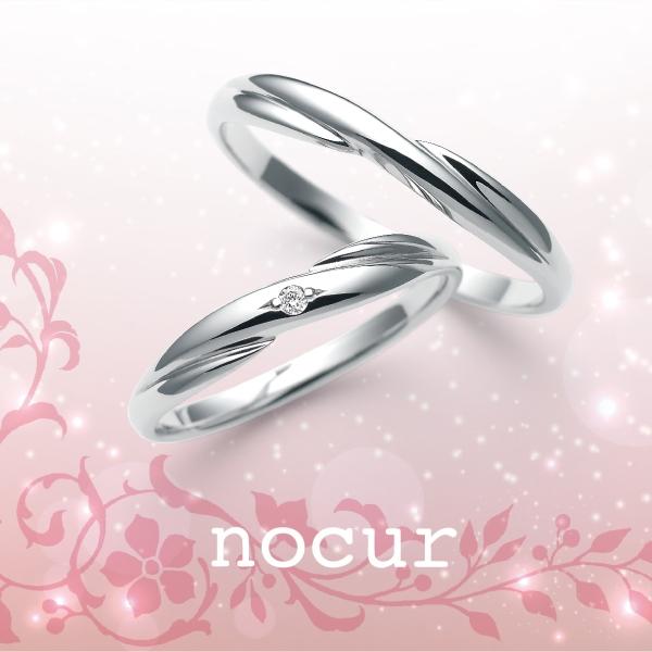 【nocur】ノクル シチズン マリッジリングQuick商品 Pt900 ダイア 結婚指輪 アフターケア有り CN-053-054【送料無料】【楽ギフ_包装選択】