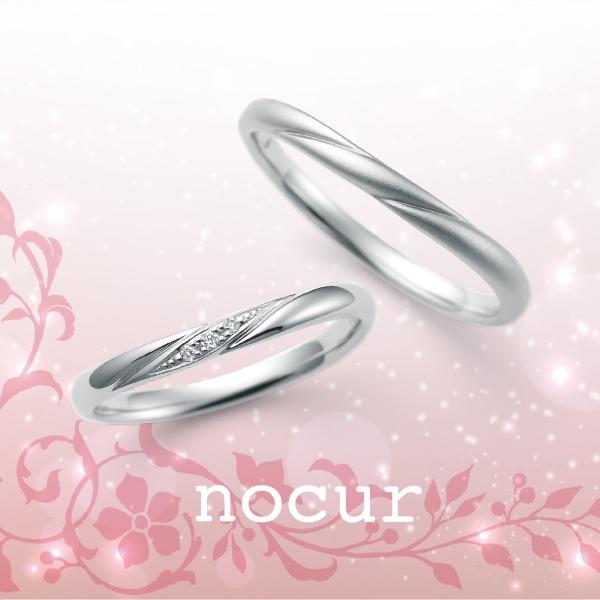 【nocur】ノクル シチズン マリッジリングQuick商品 Pt900 ダイア 結婚指輪 アフターケア有り CN-057-058【送料無料】【楽ギフ_包装選択】