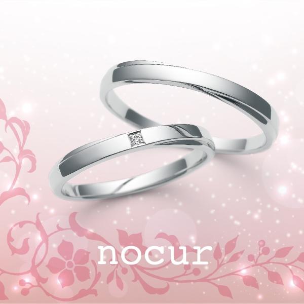 【nocur】ノクル シチズン マリッジリングS.O商品 Pt900 ダイア 結婚指輪 アフターケア有り CN-081-082【送料無料】【楽ギフ_包装選択】
