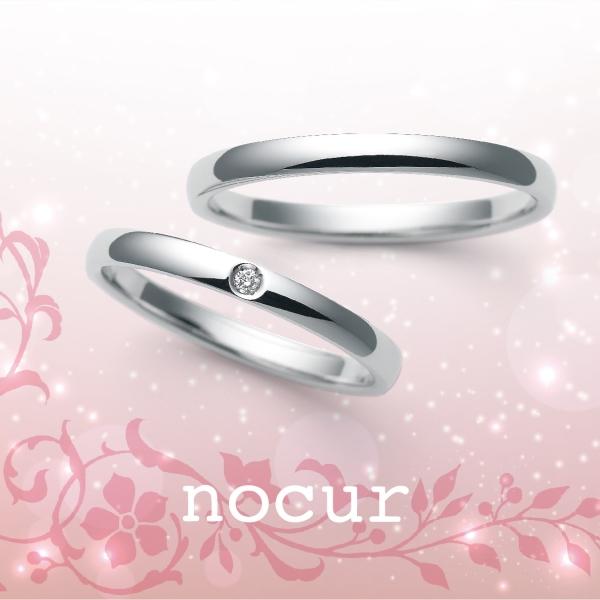 【nocur】ノクル シチズン マリッジリングQuick商品 Pt900 ダイア 結婚指輪 アフターケア有り CN-083-084【送料無料】【楽ギフ_包装選択】