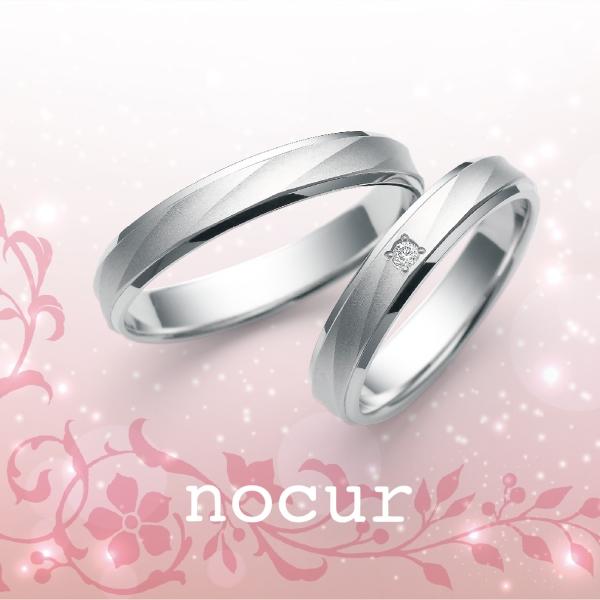 【nocur】ノクル シチズン マリッジリングS.O商品 Pt900 ダイア 結婚指輪 アフターケア有り CN-957-947【送料無料】【楽ギフ_包装選択】