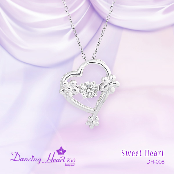 【Dancing Heart K10】クロスフォー ダンシングハート K10 ダイヤモンドネックレス 専用ケース付き DH-008 【楽ギフ_包装選択】