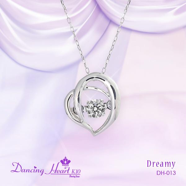 【Dancing Heart K10】クロスフォー ダンシングハート K10 ダイヤモンドネックレス 専用ケース付き DH-013 【楽ギフ_包装選択】