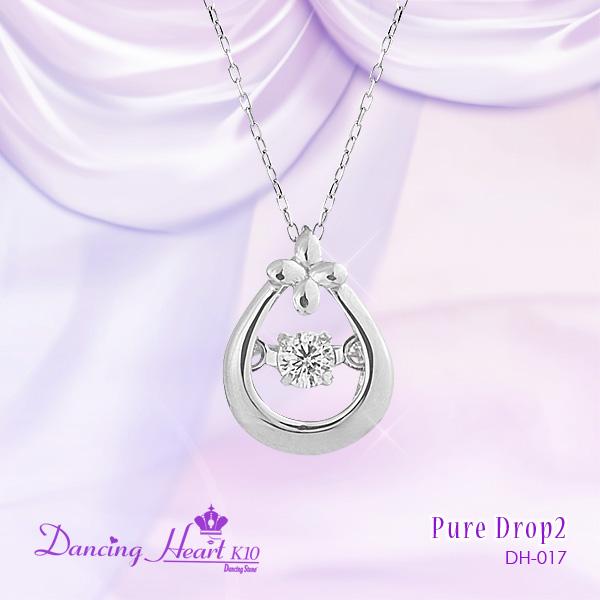 【Dancing Heart K10】クロスフォー ダンシングハート K10 ダイヤモンドネックレス 専用ケース付き DH-017 【楽ギフ_包装選択】
