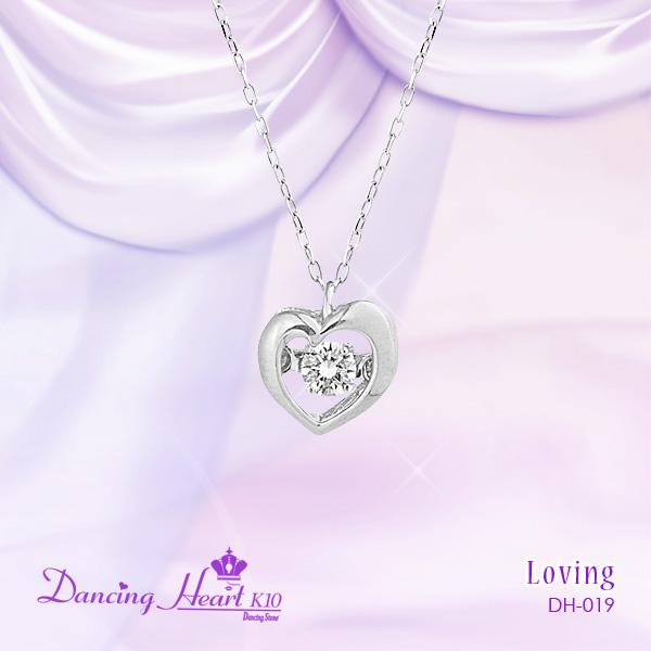 【Dancing Heart K10】クロスフォー ダンシングハート K10 ダイヤモンドネックレス 専用ケース付き DH-019 【楽ギフ_包装選択】