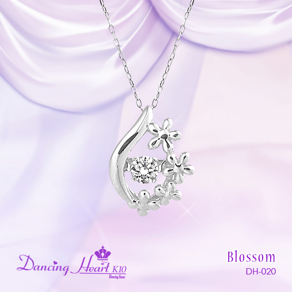 【Dancing Heart K10】クロスフォー ダンシングハート K10 ダイヤモンドネックレス 専用ケース付き DH-020 【楽ギフ_包装選択】