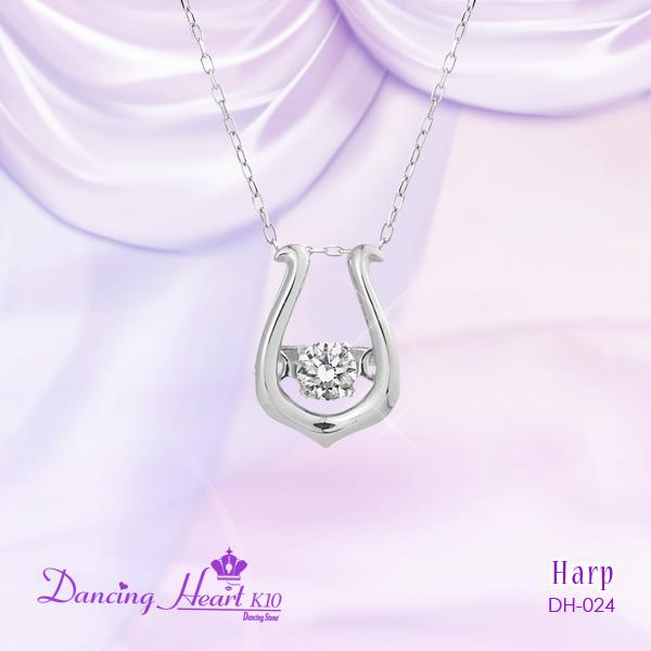 【Dancing Heart K10】クロスフォー ダンシングハート K10 ダイヤモンドネックレス 専用ケース付き DH-024 【楽ギフ_包装選択】