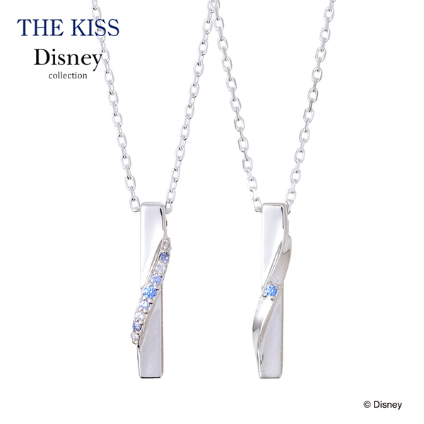 【ディズニーコレクション】ディズニープリンセス アナと雪の女王 ペアネックレス(ペア)THE KISS ザキッス 【楽ギフ_包装選択】