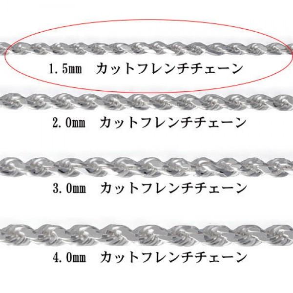 【LOVERS】ラバーズ カットフレンチチェーン 50cm 3.0mm ハワイアンジュエリー シルバー SV925【楽ギフ_包装選択】