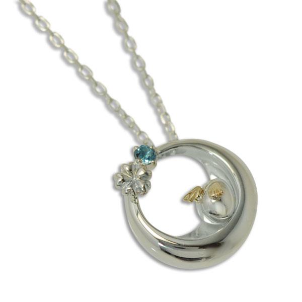 【天使の卵】 シルバー K10 ブルートパーズ ペンダント ネックレス SV Silver ネックレス【楽ギフ_包装選択】