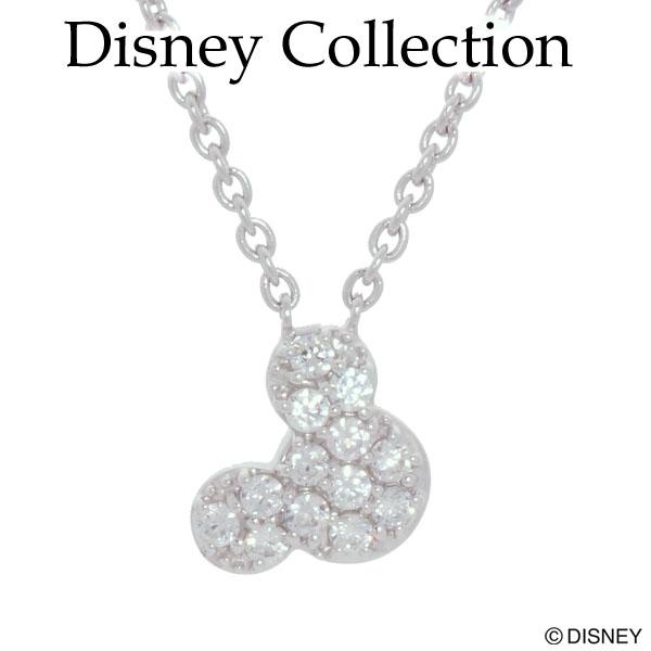 【Disney Collection ディズニーコレクション】ミッキーマウス SV ペンダント ネックレス キュービック ジルコニア ミッキー・シルバーシリーズ 【楽ギフ_包装選択】
