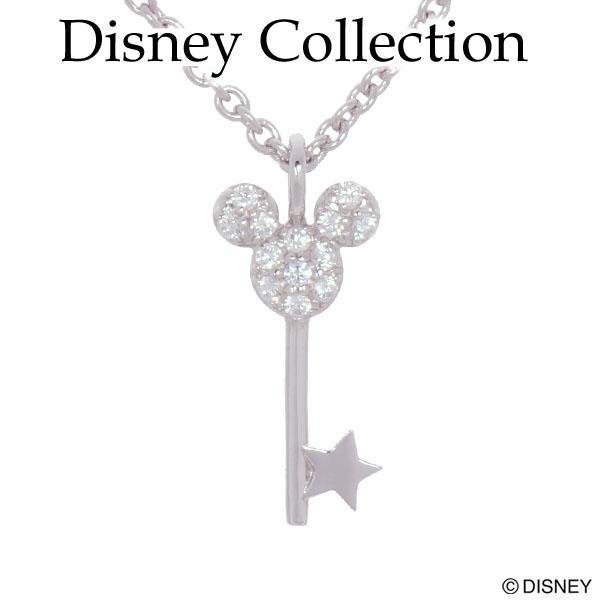 【Disney Collection ディズニーコレクション】ミッキーマウス SV ペンダント ネックレス キュービック ジルコニア ミッキー・シルバーシリーズ 鍵 錠 【楽ギフ_包装選択】
