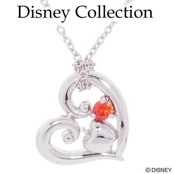 【Disney Collection ディズニーコレクション】白雪姫 リンゴ SV ペンダント ネックレス キュービック ジルコニア プリンセス・シルバーシリーズ 【楽ギフ_包装選択】