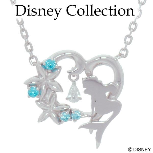 【Disney Collection ディズニーコレクション】アリエル リトルマーメード SV ペンダント ネックレス キュービック ジルコニア プリンセス・シルバーシリーズ 【楽ギフ_包装選択】