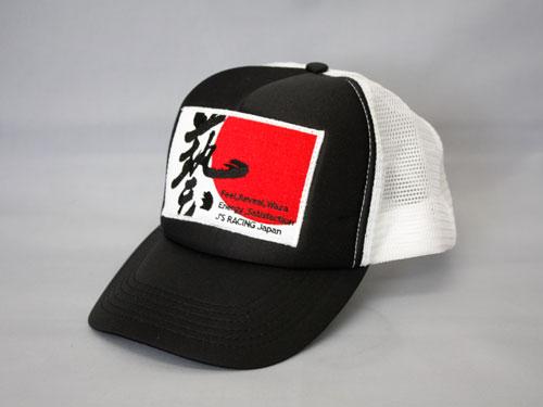 WAZAメッシュキャップ【accept international orders】