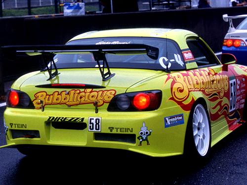 S2000 リアバンパーTYPE-S FRP