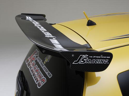 GP1/4 3D GT-WING WETカーボン