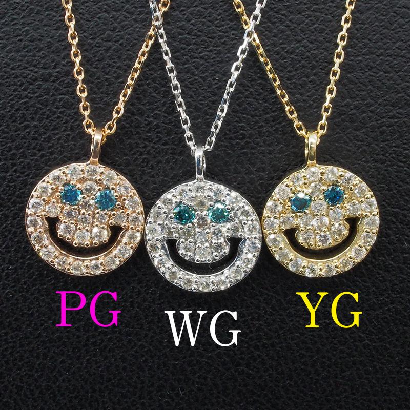 K18 YG/WG/PG ダイヤモンド(計0.2ct)スマイルペンダント ブルーダイヤ(計0.1ct) 長さ45cm(スライドアフリージャスター) アズキチェーン