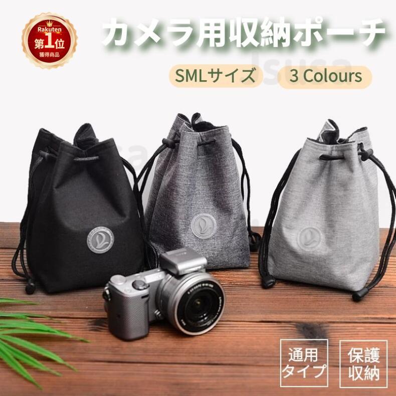 SMLサイズあり 各種カメラ用保護ケース ポーチ バッグ 25%OFF デジタルカメラ用ポラロイドカメラ用マイクロカメラ用保護収納ケース 質感SサイズSony A6300 A6000 M100カメラ用収納保護ケース保護カバー M6 収納ポーチ収納バッグデジタルカメラ用マイクロカメラ用 ra18510-1 高品質 EOS A5100用Canon M5