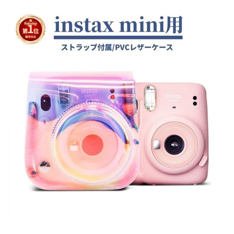 instax mini 11用綺麗なカメラレザーケース 個性的なタイプ レザー調デザイン 汚れ キズから守る 富士FUJIFILMインスタントカメラチェキinstax 8 豪華な ストラップ付属 カバー収納ポーチバッグカバン 9 ra91626 限定価格セール 11用レザーケース 宅配便発送