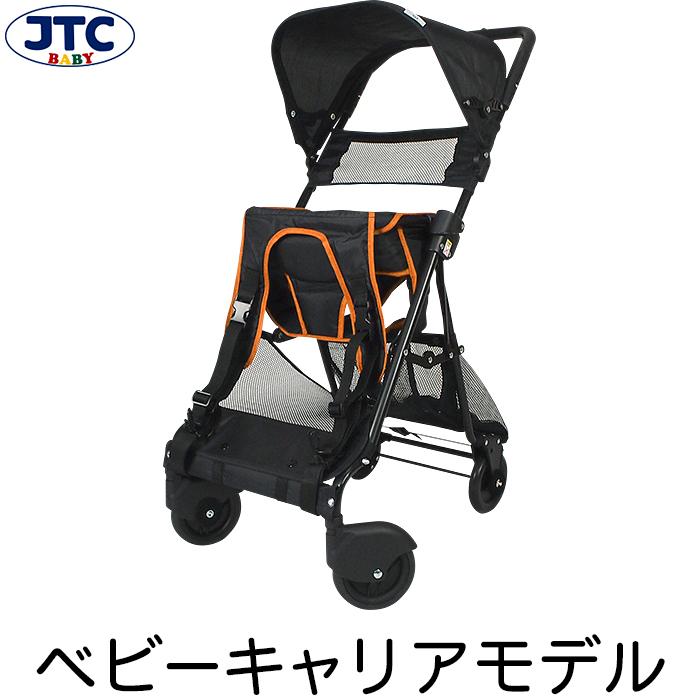 JTC おんぶっこバギー (オレンジ) ベビーカー ベビーキャリア ベビーキャリー 背負子 コンパクト 折りたたみ おしゃれ シンプル 軽い 小さい B型 1歳 2歳