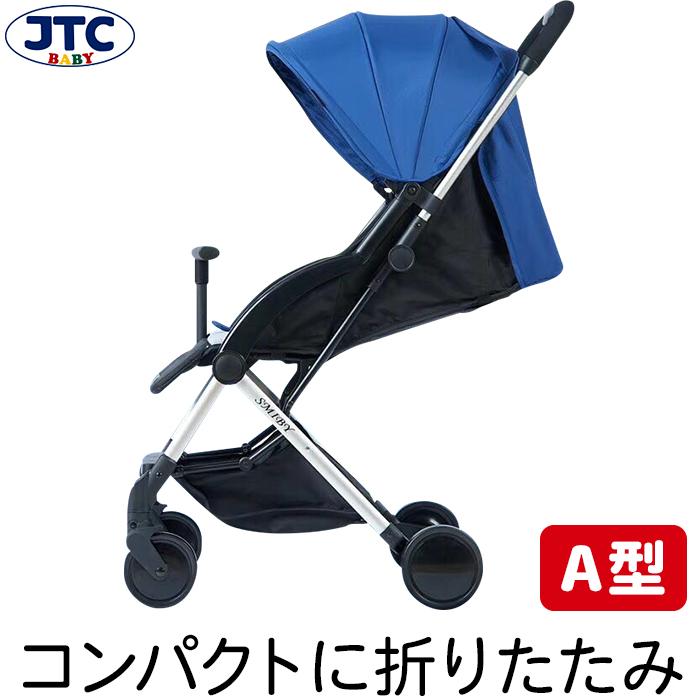 JTC スーパーバギー スマイビー コンパクト (ネイビー) ベビーカー 軽量 コンパクト 折りたたみ リクライニング 持ち運び シンプル 軽い 小さい A型 1歳 2歳 3歳