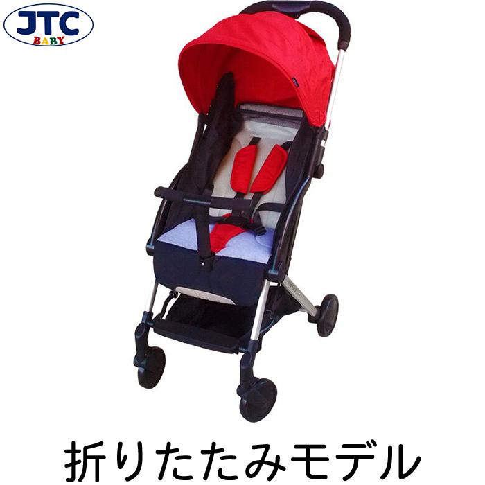 JTC スーパーバギー スマイビー コンパクト (レッド) ベビーカー 軽量 コンパクト 折りたたみ リクライニング 持ち運び 車載 シンプル A型 1歳 2歳 3歳