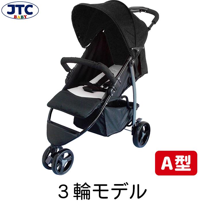 JTC スーパーバギー スマイビー FB (ブラック) 3輪 ベビーカー 軽量 コンパクト 折りたたみ リクライニング シンプル A型 1歳 2歳 3歳