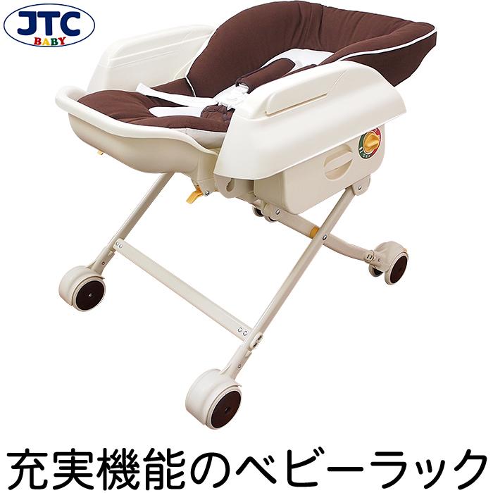 JTC ハイロースイングラック (ダークブラウン) ベビーラック ハイローチェア ベビーチェア スウィング イス 赤ちゃん 食事 出産祝い 新生児 1歳 2歳 3歳 4歳