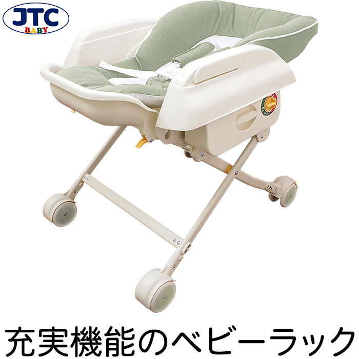 JTC ハイロースイングラック (イエローグリーン) ベビーラック ハイローチェア ベビーチェア スウィング イス 赤ちゃん 食事 出産祝い 新生児 1歳 2歳 3歳 4歳