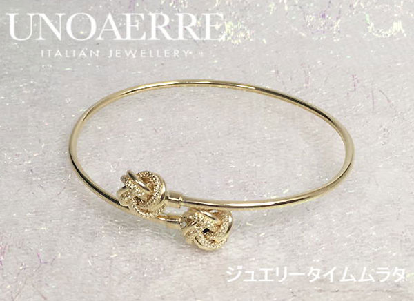 The correspondence that attaches a message card of the Uno A Erre bangle  K18YG yellow gold Lady's UNOAERRE ITALY 750 present gift popular lapping  for