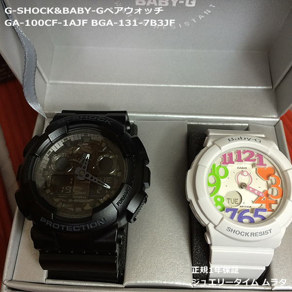 пришли g shock baby g set time коже