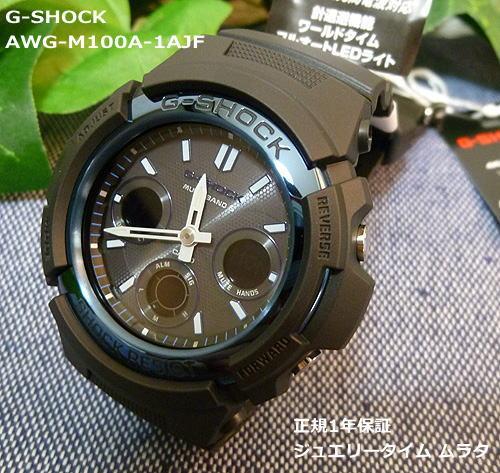 G-SHOCK 腕時計 GSHOCK Gショック ジーショック カシオ 電波 ソーラー プレゼント ギフト 人気 ラッピング無料 遅れてごめんね