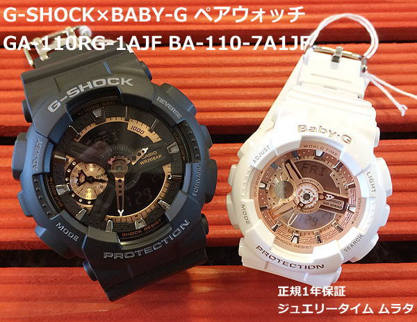 одежда g shock baby g set time духи имеют