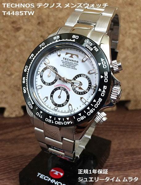 手表科技科技 T4485TW