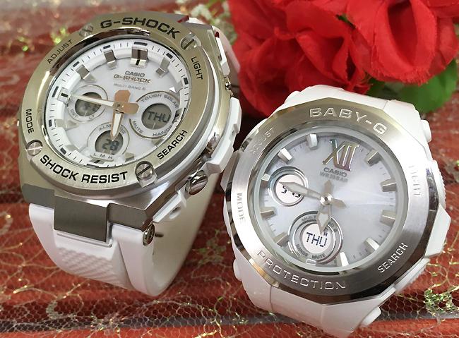 Gショック ペア G-SHOCK BABY-G ペアウォッチ ペア腕時計 カシオ 2本セット gショック ベビーg アナデジ GST-W310-7AJF BGA-2200-7BJF お揃い 人気 ラッピング無料 あす楽対応