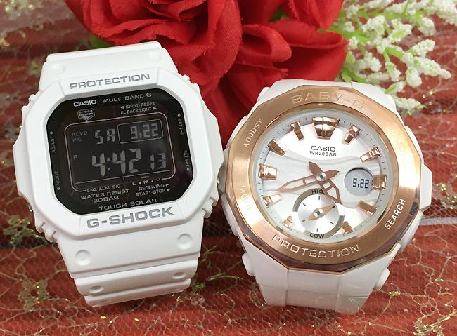 恋人たちのGショック ペアウオッチ G-SHOCK BABY-G ペア腕時計 カシオ 2本セット gショック ベビーg アナデジ GW-M5610MD-7JF BGA-220G-7AJFプレゼント ギフト ラッピング無料 メッセージカード g-shock あす楽対応 クリスマスプレゼント