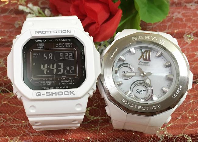 恋人たちのGショックペア G-SHOCK BABY-G ペアウォッチ ペア腕時計 カシオ 2本セット gショック 電波ソーラー GW-M5610MD-7JF BGA-2200-7BJF 人気 ラッピング無料 あす楽対応 クリスマスプレゼント