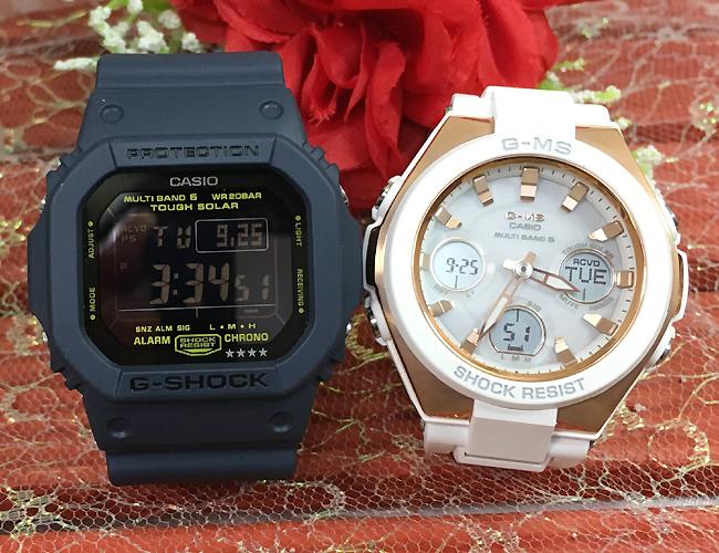 【20代女性】彼女と着けたいペアウォッチ!可愛いGショックの時計を教えて!