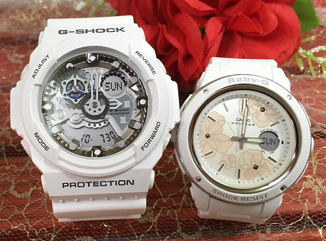 恋人たちのGショックペアウオッチ G-SHOCK ペア腕時計 カシオ GA-300-7AJF BGA-150FL-7AJFプレゼント ギフト ラッピング無料 メッセージカード g-shock 送料無料 あす楽対応 あす楽対応 クリスマスプレゼント ほんのり好きでいてください