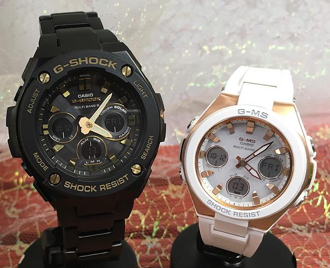 恋人たちのGショックペアウォッチ G-SHOCK BABY-G ペア腕時計 カシオ 2本セット gショック G-MS 電波ソーラー GST-W300BD-1AJF MSG-W100G-7AJF人気 ラッピング無料 あす楽対応 クリスマスプレゼント