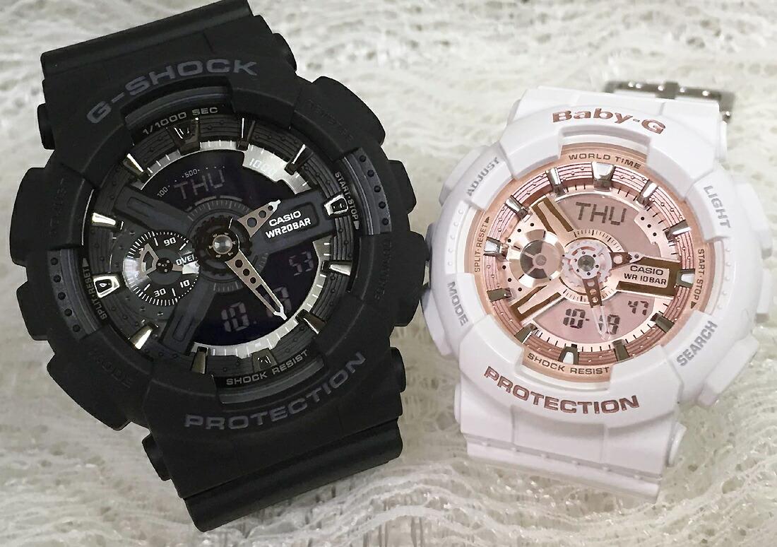 Jewelry Time Murata Of Watch Casio Watches G Shock Baby G School