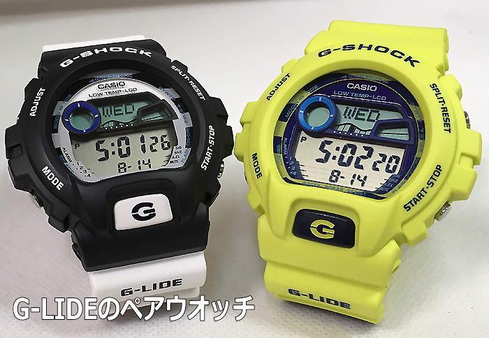 恋人たちのGショック ペアウオッチ G-SHOCK BABY-G ペア腕時計 カシオ 2本セットgショック ベビーg アナデジ GLX-6900SS-1JF GLX-6900SS-9JF 人気 ラッピング無料 g-shock 手書きのメッセージカードお付けします あす楽対応