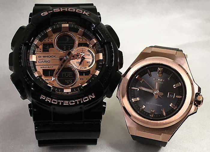 恋人たちのGショックペアウオッチ G-SHOCK ペア腕時計 カシオ GA-140GB-1A2JF MSG-S500G-1AJF プレゼント ギフト ラッピング無料 g-shock メッセージカード手書きします あす楽対応 クリスマスプレゼント