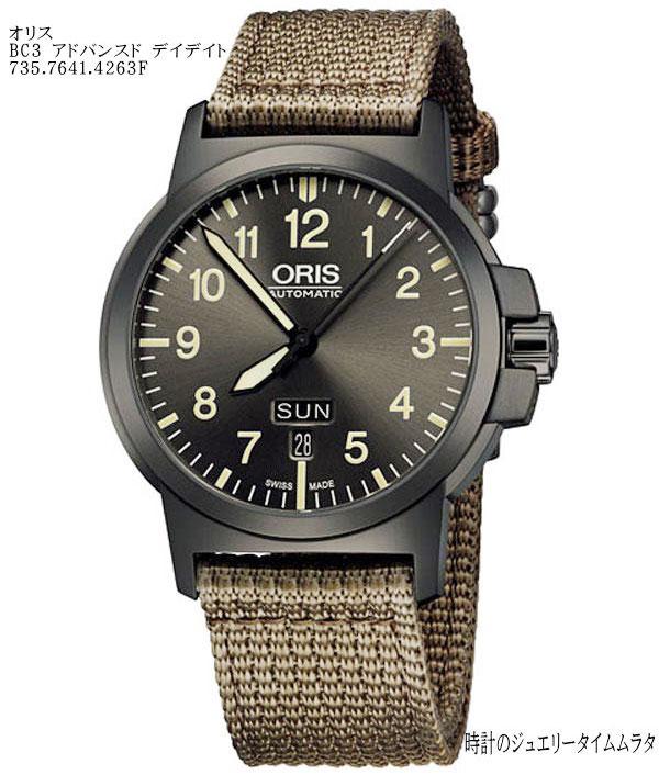 オリスジャパン正規3年保証 即納可能 ORIS オリス腕時計 メンズ ウォッチ BC3 アドバンスド デイ デイト 735.7641.4263F ギフト 人気 ラッピング無料 国内正規3年保証 あす楽対応