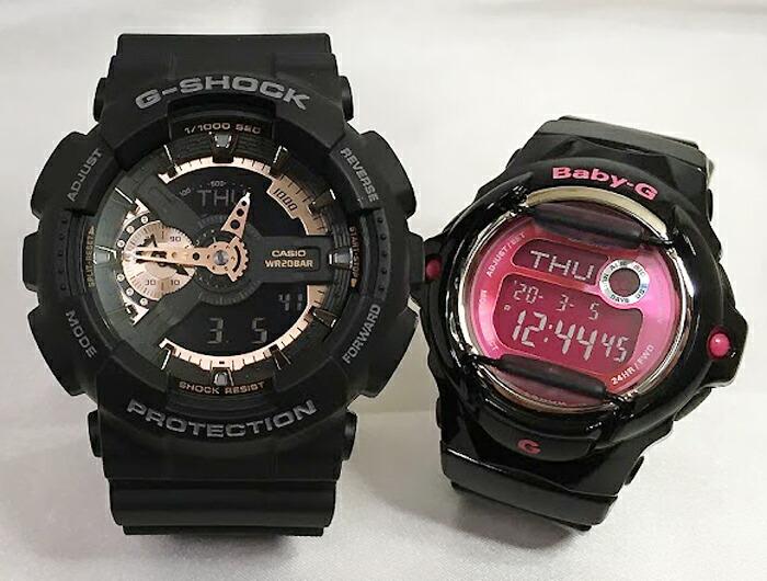 恋人たちのGショックペアウォッチ G-SHOCK BABY-G ペア腕時計 カシオ 2本セット gショック ベビーg アナデジ GA-110RG-1AJF BG-169R-1BJF お揃い プレゼント ギフト 人気 ラッピング無料 新品 メッセージカード手書きします あす楽対応