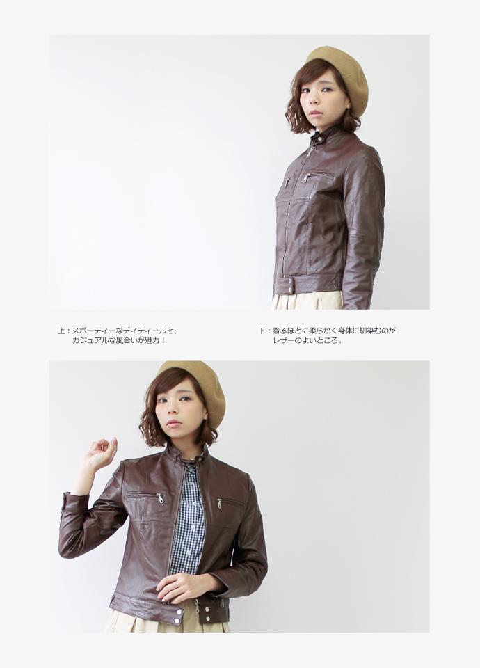 リプロダクトレザーシングルライダースジャケット / Brown ladies / leather jacket / eco / recycling / real leather