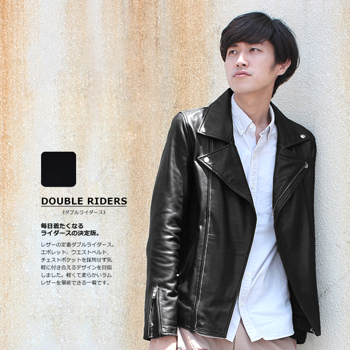 本革 レザージャケット メンズ ブラック ライダースジャケット 革ジャン ラムレザー N001