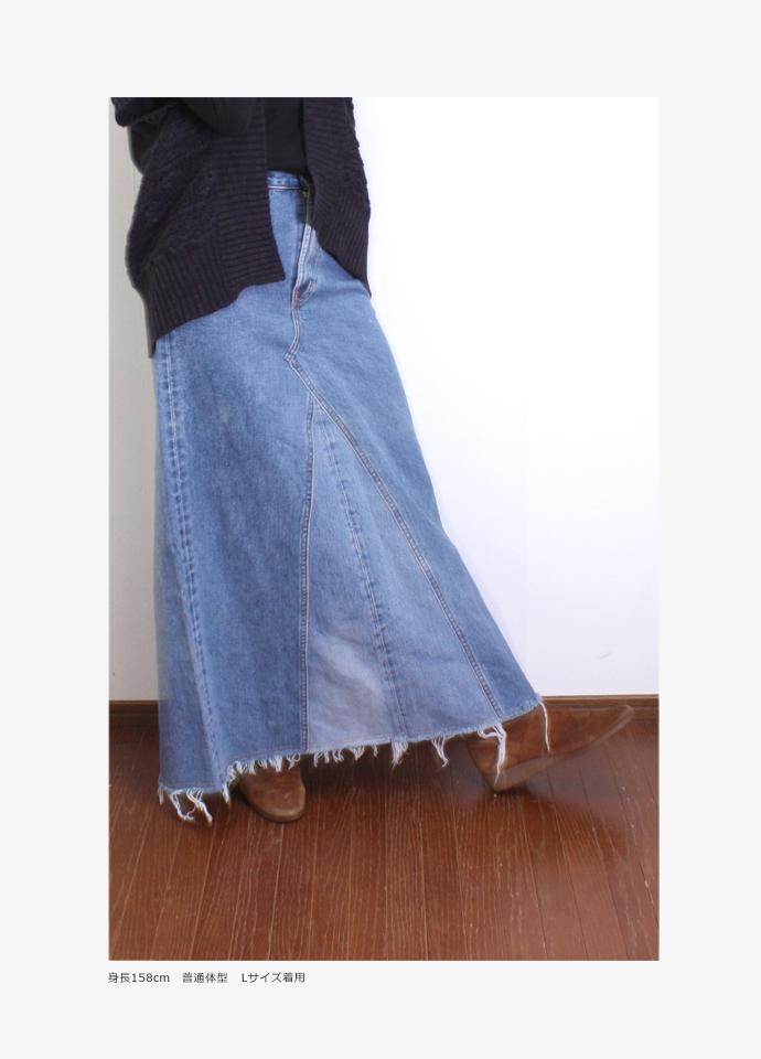 Big size vintage denim remake maxi length flared skirt total length 91cm UKR035