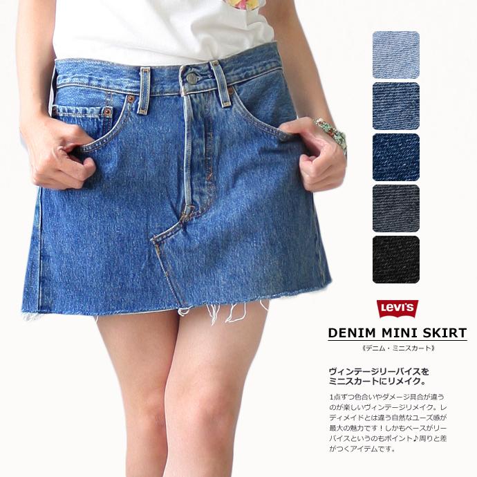 d387dab7f1 Vintage Levis remake crashless denim miniskirt Levis skirt Lady's UKR054 ...